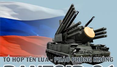 'Lá chắn' phòng không Pantsir-S1 của Nga: Nhiều công trạng, lắm ê chề